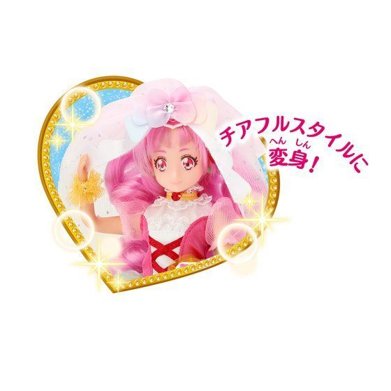Precure Style Cure Yell Cheerful Style DX