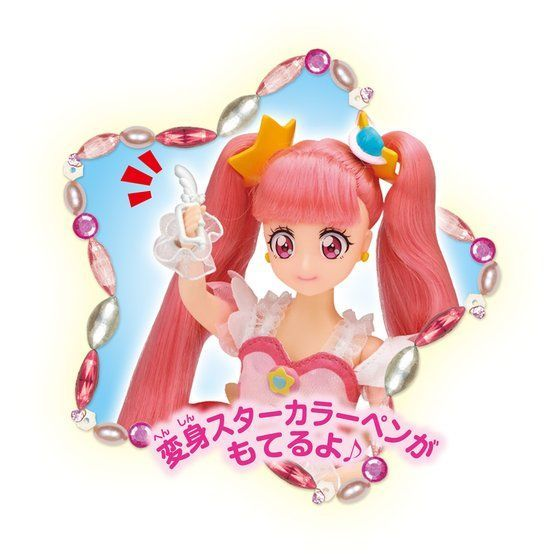 Precure Style Cure Star