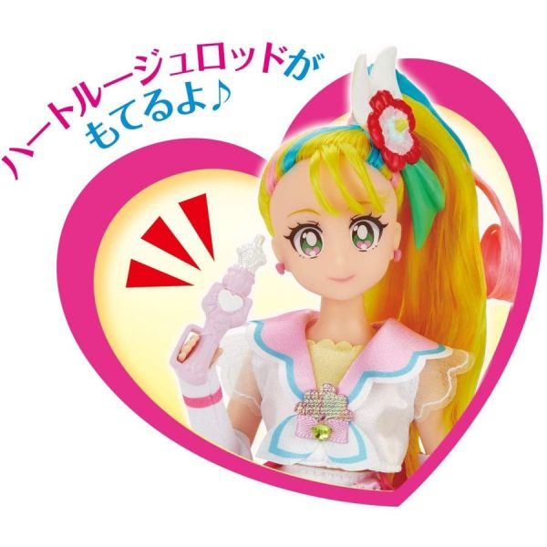 Precure Style Cure Summer