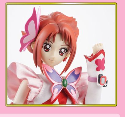 Action Figure Collection Limited Cure Rouge