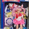 Deluxe Adventure Doll Rini with Bonus Outfit
