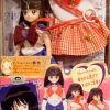 Beauty Change Super Sailor Saturn